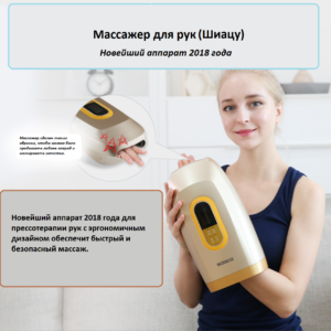 mceclip0-1539848751430